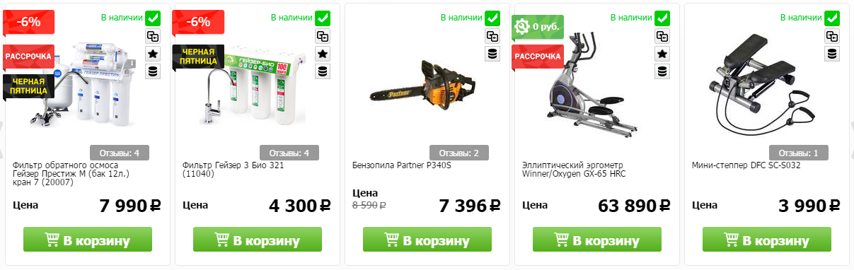 Купоны Techport в Чулыме